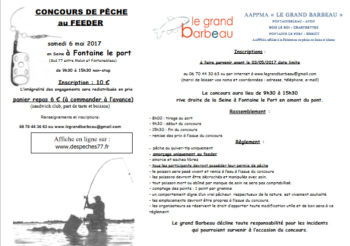 concours feeder 2017